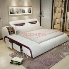 乐和居 双人床 床 榻榻米床 头层真皮