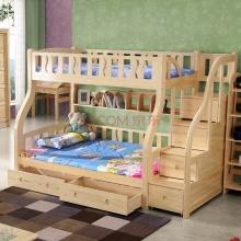 中派 进口芬兰松木家具实木儿童高低床子母床上下铺带梯柜双层床