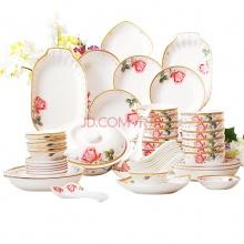 雅诚德Arst餐具套装56头套装中式碗碟套装陶瓷碗碟套装釉上彩