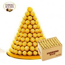 意大利费列罗巧克力食品进口零食礼盒576粒整箱装结婚喜糖