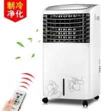 美的空调扇单冷遥控制冷风扇冷风机家用净化静音冷气空调AC120-G