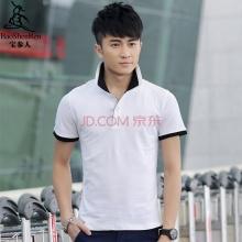 2015新款男装 男士夏季多彩短袖polo衫男 休闲双层立领T恤