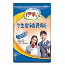 伊利 学生高锌高钙奶粉400g
