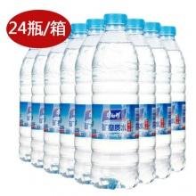 康师傅优悦水550ml*24瓶(整箱)