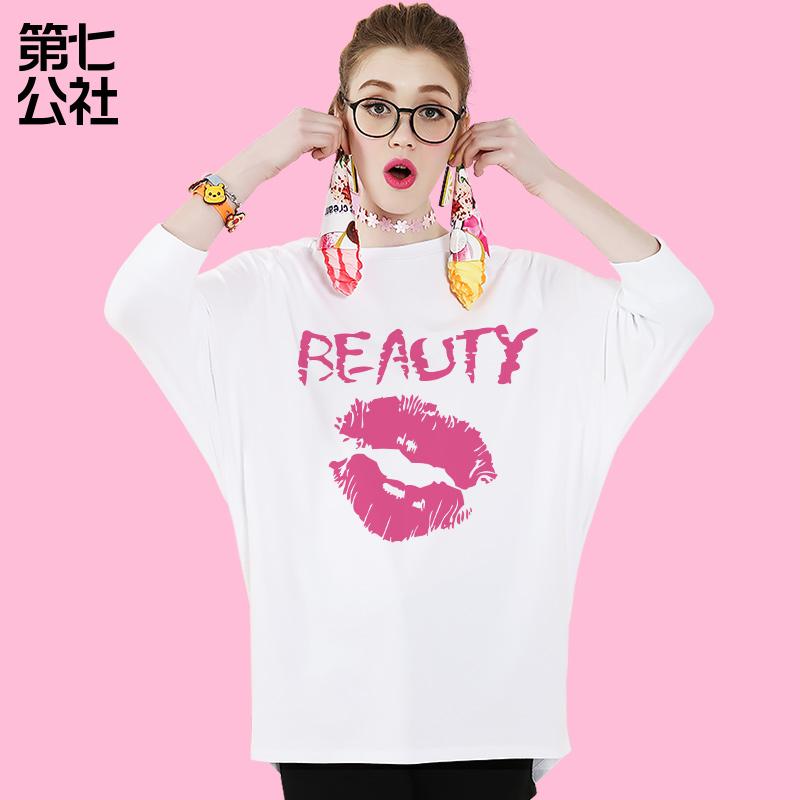 长袖T恤女中长款2017春夏新款韩版印花潮牌上衣宽松蝙蝠袖打底衫