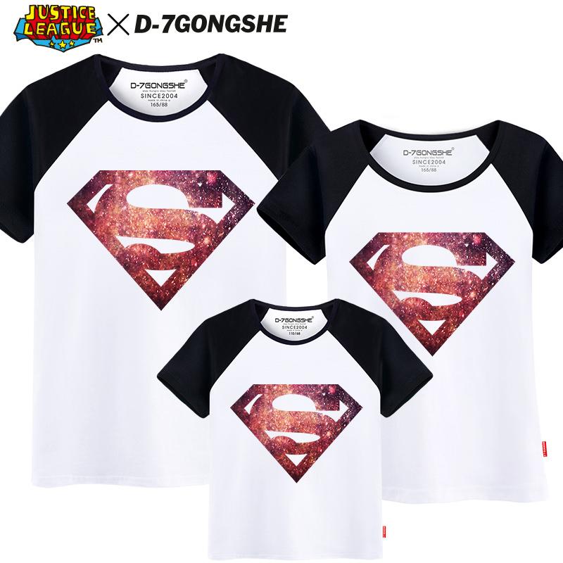 第七公社 亲子装夏装2017新款一家三口全家装母女装父子装短袖T恤