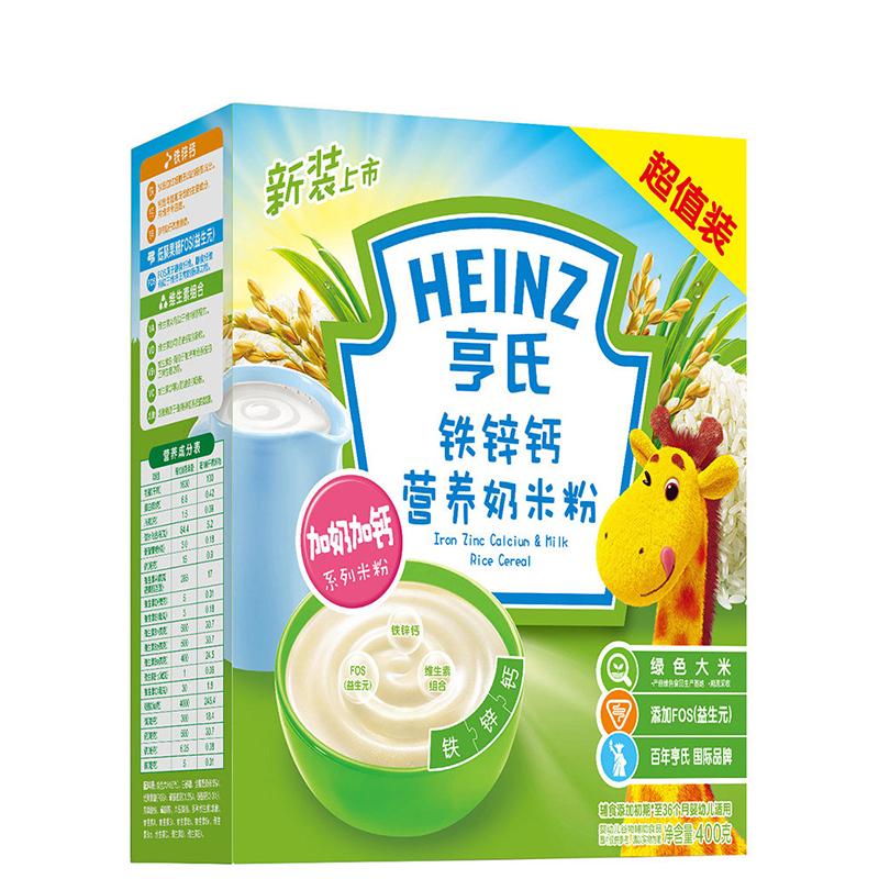 亨氏强化铁锌钙营养奶米粉400g儿童米糊1段宝宝米粉婴幼儿辅食