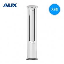 AUX/奥克斯 KFR-51LW/R1TC02+2大2P二级智能云定频冷暖柜机空调