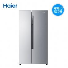 Haier/海尔 BCD-572WDENU1 572升WIFI智能变频风冷无霜对开门冰箱