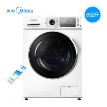 Midea/美的 MD80-11WDX 8公斤全自动滚筒洗衣机变频烘干 洗烘一体