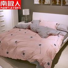 南极人家纺全棉四件套 纯棉床单被套1.8m床双人床上用品套