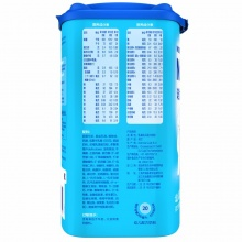 Nutrilon诺优能幼儿配方奶粉3段箱装 进口荷兰牛栏