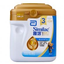 雅培(Abbott) 亲体 金装喜康力幼儿配方奶粉 3段(1-3岁幼儿适用)