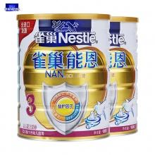 雀巢(Nestle)超级能恩幼儿配方奶粉 3段 800克