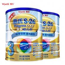 Wyeth/惠氏金装3段 幼儿乐奶粉三段900克*2 宝宝牛奶粉1-3岁