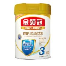 伊利 金领冠珍护幼儿配方奶粉 3段(1-3岁幼儿适用)