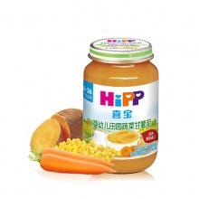 HiPP喜宝 德国原装进口婴幼儿辅食肉泥