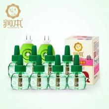 润本宝宝蚊香液儿童驱蚊液婴儿电热蚊香液套装无香型8瓶送2器