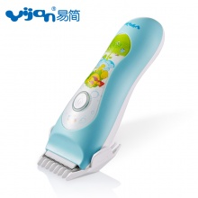 易简 专业婴儿儿童理发器 充电防水静音/HK668A(小鱼)