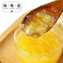 恒寿堂蜂蜜柠檬茶850g 正宗蜂蜜果味果酱冲饮茶 含维C水果茶包邮