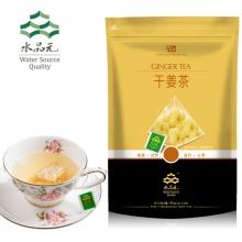 水品元 无红糖姜茶原味老姜茶袋泡茶包手工生姜颗粒干姜茶姜汤驱寒姜母茶