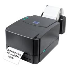 TSC-244pro条码不干胶打印机标签打印机 快递电子面单打印机